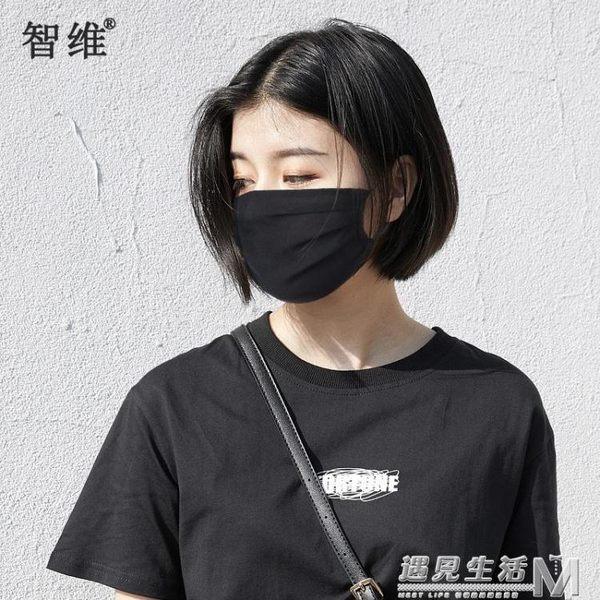 夏季女薄款桑蠶真絲口罩加大遮全臉面紗罩開車防曬透氣易呼吸 遇見生活