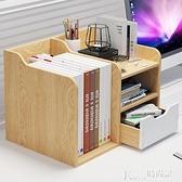 書架書櫃桌面置物架客廳書桌收納架家用學生簡約 簡易櫃子書櫃