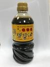 金德恩 台灣製造 一組2瓶 屏科大純釀造非基改薄鹽醬油 (560ML/瓶)