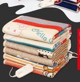 電熱毯單人學生宿舍女小功率家用安全寢室床專用加厚1.2米電褥子 伊衫風尚