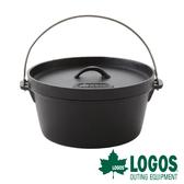 LOGOS 豪快魔法免馴調理 荷蘭鍋12吋(附收納袋) 戶外 露營 野炊 LG81062232