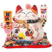 招財貓擺件 大號發財貓陶瓷日本存錢儲蓄罐 店鋪開業創意禮品【快速出貨】