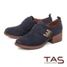 TAS手工擦色粗跟踝靴-暮夜藍...