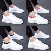 小白鞋小白鞋男鞋子加絨棉鞋2018冬季韓版潮流板鞋男士休閒白鞋帆布百搭全館免運 二度