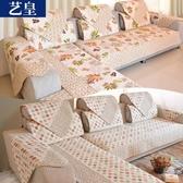 沙發墊四季布藝防滑歐式通用簡約現代沙發套全包 koko時裝店
