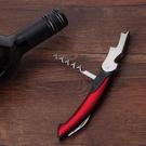 寄居蟹海馬刀啤酒開瓶器葡萄酒不銹鋼啟瓶器...