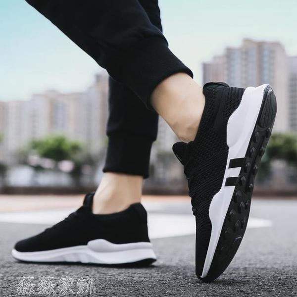 休閒鞋 2021新款夏季男鞋男士運動休閒跑步潮鞋韓版潮流百搭透氣老爹網鞋 薇薇