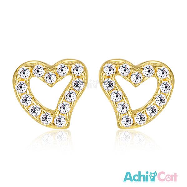 AchiCat銀耳釘925純銀耳環 耳針式簡約之心 愛心 韓版迷你(金色款單副) GS5027