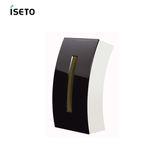 【nicegoods】日本ISETO Bow弧形雙面面紙盒 黑