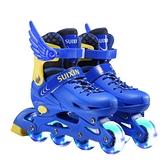 溜冰鞋兒童全套套裝旱冰輪滑鞋男童女童小孩中大童初學者可調 MJ百分百