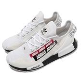 adidas 休閒鞋 NMD_R1.V2 白 黑 紅 三葉草 小白鞋 BOOST 男鞋 【ACS】 H02537
