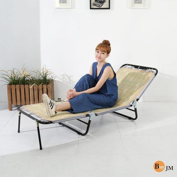 工業風 鐵力士《百嘉美》三折折疊床/躺椅 電腦桌 電腦椅 穿衣鏡 收納櫃 休閒椅 躺椅