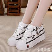 小白鞋新款厚底內增高女鞋帆布鞋韓版拼色側拉鏈女士休閒鞋子 qf4688『小美日記』