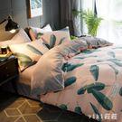 床單四件套 法蘭絨四件套水洗棉珊瑚絨套件加厚法萊絨被套 nm8496【VIKI菈菈】