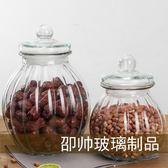 新年大促 玻璃茶葉罐 密封瓶透明中藥材雜糧奶粉儲物罐大小號金瓜泡菜壇子