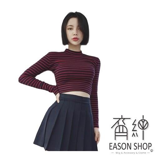 EASON SHOP(GU3230)條紋短版圓領長袖T恤女上衣撞色棉T內搭衫港味風露肚臍短款彈力高領閨蜜裝露腰