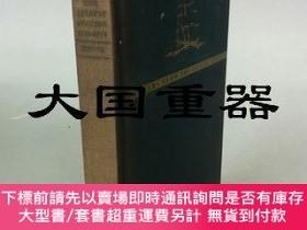 二手書博民逛書店Letters罕見from the Asiatic Station, 1881-1883Y255929 Bun