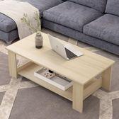 茶幾 仿實木北歐邊幾簡易小茶幾簡約小戶型客廳小桌子簡約現代組裝茶桌RM