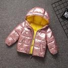 反季特價太空銀兒童連帽棉服男女童保暖羽絨棉外套寶寶棉襖上衣潮