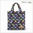 便當袋 包包 防水包 雨朵小舖雨朵防水包 M054-736 單拉鏈便當袋-黑彩色花小象14261 funbaobao