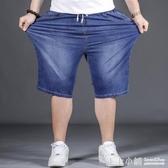 五分褲~ 夏季加肥加大碼牛仔短褲男寬鬆直筒胖子五分褲肥佬休閒中褲男潮胖