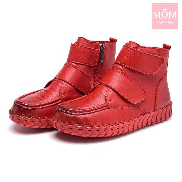 全真皮自然摔紋手工縫線魔鬼粘設計舒適短靴 紅 *MOM*