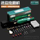 充電式迷你電磨機微型小電鑽雕刻筆手鑽打磨...