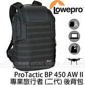 LOWEPRO 羅普 Pro Tactic BP 450 AW II 黑色 專業旅行者後背相機包 (24期0利率 免運 台閔公司貨) ProTactic