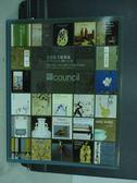 【書寶二手書T9/收藏_WDD】匡時_2011/12/5_古美術文獻專場