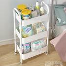 小推車置物架落地廚房浴室行動零食嬰兒用品美容新生兒收納儲物架 ATF 夏季狂歡