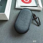 藍芽運動耳機收納包多功能保護盒數據線迷你整理袋 便攜硬殼無線耳塞配件保護套  享購