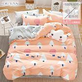 《竹漾》 100%精梳純棉雙人床包被套四件組-森林挪威