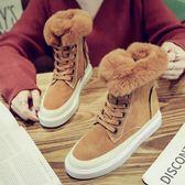 中筒靴35-39靴子雪靴女短筒新品季全館免運日韓棉鞋加絨刷毛馬丁靴子【全館85折】