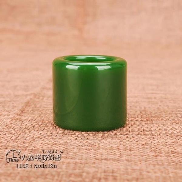 快速出貨 青 鬆玉器新疆碧玉扳指戒指原礦和田玉碧玉滿綠扳指指環 男女款