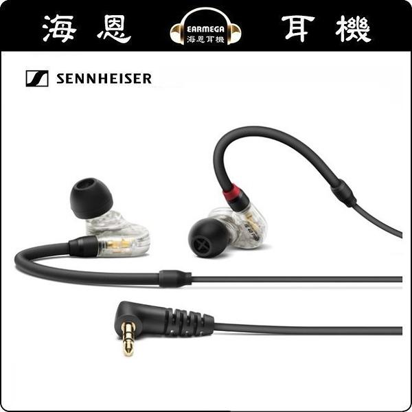 【海恩數位】德國 森海塞爾 SENNHEISER IE40 PRO 透明 入門級監聽耳機