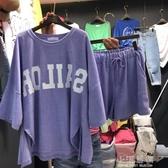 春夏裝新款清純套裝女學生2020潮休閒運動兩件套寬鬆洋氣短袖『小淇嚴選』