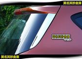 莫名其妙倉庫【5L006 後窗飾條】2017 Ford 福特 The All New KUGA 後窗鍍鉻飾條 (一對)