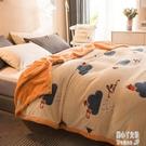 珊瑚絨毯子冬季加厚保暖毛毯被子法蘭絨床單人宿舍學生午睡 JY15319【潘小丫女鞋】