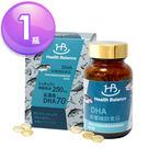 【單瓶】HB 高單位魚油 (每瓶60粒)...