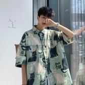 花襯衫男夏季薄款韓版潮流痞帥短袖襯衣港風百搭個性寬鬆卡通外套 滿天星