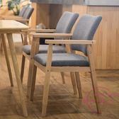 餐椅 北歐實木餐椅家用簡約現代書桌椅子扶手凳子靠背成人餐廳休閒椅子