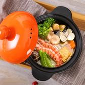 砂鍋家用燃氣陶瓷煲湯明火耐高溫GZG3426【每日三C】