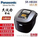 【佳麗寶】-(Panasonic國際)10人份IH蒸氣式微電腦電子鍋【SR-HB184】