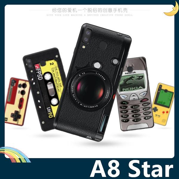三星 Galaxy A8 Star 復古偽裝保護套 軟殼 懷舊彩繪 計算機 鍵盤 錄音帶 矽膠套 手機套 手機殼
