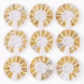 爆款美甲鑽組合裝指甲飾品混裝12格鉚釘金屬銅片指甲水鑽貼材料包
