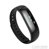 智慧手環男女計步器防水藍芽手錶健康睡眠安卓運動手環 交換禮物