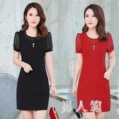 中大尺碼 洋裝夏季新款鏤空洋裝大碼韓版修身顯瘦網紗拼接短袖連身裙 df592『男人範』