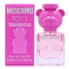 Moschino Toy 2 Bubble Gum 泡泡糖淡香水 5ml [QEM-girl]