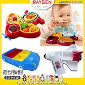 兒童造型餐盤-汽車 飛機 太空梭 (台灣製) 出口歐/美/日產品