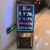 紐繽LED電子熒光板豪華實木花架式黑板廣告牌實體店宣傳版銀光板YS 【限時88折】